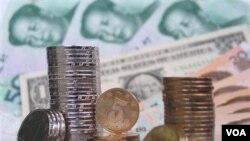 Mata uang Tiongkok, Yuan.