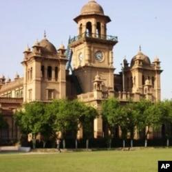 اسلامیہ کالج یونیورسٹی پشاور