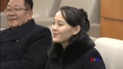 2018-02-09 美國之音視頻新聞: 北韓領導人親妹出席平昌冬奧會開幕禮