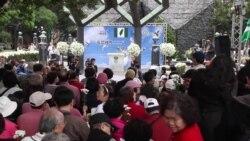台湾纪念 二二八悲剧68周年