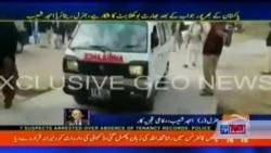 پاکستان: سربازان هندی یک بس ملکی را هدف قرار دادند