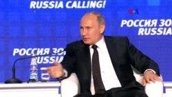 Rusia niega intervención en contienda electoral de EE.UU.