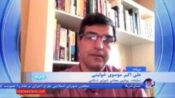 علی اکبر موسوی خوئینی، نماینده پیشین مجلس شورای اسلامی