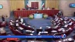 جلسه دیگر «خبرگان رهبری»، بدون اشاره به صلاحیت رهبر ایران