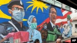 На фото: графіті у Малайзії