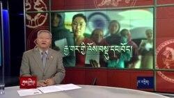India Election: Modi, BJP, and Tibetan Voters