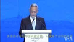 美防长:中国试图在南中国海恐吓邻国