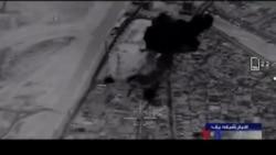 美國在敘利亞擊落的無人機可能是由伊朗革命衛隊操控(粵語)