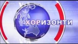 Политичките последици од кризата во Македонија