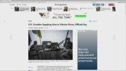 Держдеп дав уточнення по зброї для України, повідомленням ЗМІ. Відео