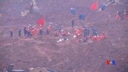 2015-12-21 美國之音視頻新聞: 深圳發生大規模山泥傾瀉91人下落不明