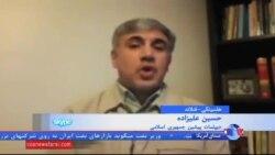 حسین علیزاده، دیپلمات پیشین جمهوری اسلامی
