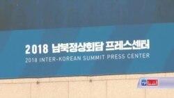 دیدار تاریخی رهبران کوریای شمالی و جنوبی