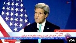 Secetario de Estado de EE.UU., John Kerry.