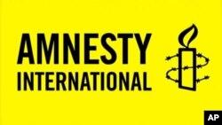 國際特赦組織標誌