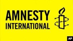 國際特赦組織