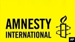 ເຄື່ອງໝາຍຂອງອົງການນິລະໂທດກຳສາກົນ ຫຼື Amnesty International