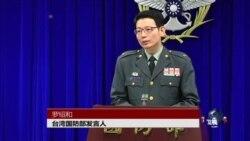 台湾军方:美对台军售符合台美的国家利益
