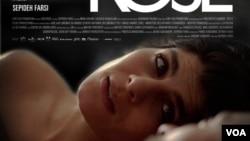 """کارگردان """"گل سرخ"""" این فیلم را رایگان روی اینترنت قرار داده است."""