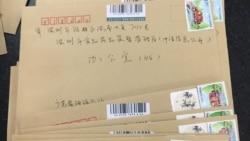 广东学生家长依法申请公布学校食品安全监督信息