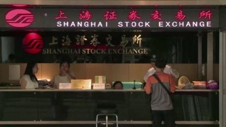 专访:中国经济不会崩溃 但面临危机