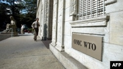 FILE - The entrance of the World Trade Organization (WTO) headquarter in Geneva, Switzerland.