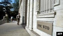 Pintu masuk kantor pusat Organisasi Perdagangan Dunia (WTO) di Jenewa, Swiss. (Foto: Dok)
