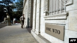 Kantor Pusat Organisasi Perdagangan Dunia (WTO)World Trade Organization (WTO)di Jenewa, Swiss, 19 Agustus 2013 (Foto: dok).