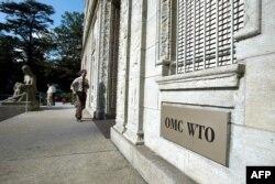 2013年的照片显示在日内瓦的是巨额贸易组织总部入口处