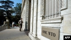 FILE - The entrance of the World Trade Organization (WTO) headquarters in Geneva, Switzerland.