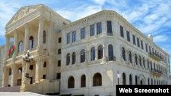 Baş Prokurorluğun binası