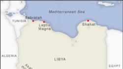 L'ONU déplore la poursuite des violations de l'embargo sur les armes en Libye