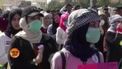 کرونا وائرس نے احتجاج کے طریقے بدل دیے
