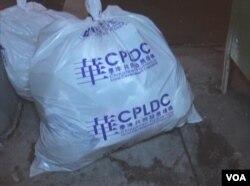 紐約唐人街地上包好的垃圾