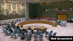 Le Conseil de sécurité des Nations unies, New York, 8 mai 2018.