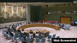 Le Conseil de sécurité de l'ONU à New York, 8 mai 2018.