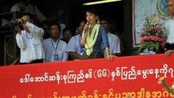 انگ سان سوچی خواستار وحدت در برمه شد