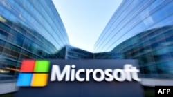 Las acciones de Microsoft subieron un 0,6 por ciento para finalizar la semana a 110,89 dólares.