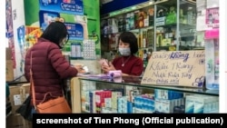 Ảnh tư liệu - Các nhà thuốc ở khu Hapulico, Hà Nội, ngừng bán khẩu trang hôm 3/2/2020