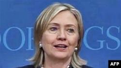克林顿国务卿星期四在华盛顿布鲁金斯研究所