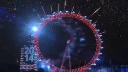 رقابت ها در برگزاری جشن های سال نو