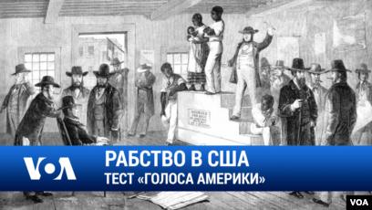 Рабство в России сегодня: истории освобожденных | 230x408
