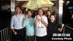 姚松炎、罗冠聪、梁国雄、刘小丽周五下午在高等法院(左起) 苹果日报图片