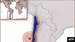 Novi naknadni potresi u Čileu