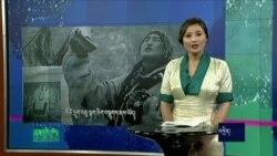 Cyber Tibet Apr 14, 2017