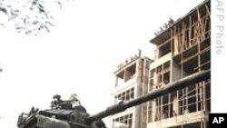بنگلہ دیش بغاوت؛ پانچواں فیصلہ