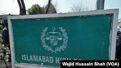 اس سے قبل اسلام آباد ہائی کورٹ نے سماعت منگل تک ملتوی کر دی تھی۔