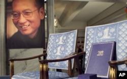 刘晓波获2010年诺贝尔和平奖