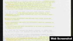 """撒切尔基金会公布的有关档案原件照片。文字显示,六四镇压后时任美国总统老布什给撒切尔夫人打电话,表示美国仍渴望跟中国政府保持""""某种关系"""",并希望英国也不要过于抨击中国。"""