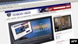 """აშშ-ის """"ვირტუალური საელჩო"""" ირანისთვის"""